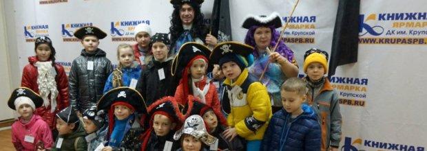 куда пойти с ребенком в СПб