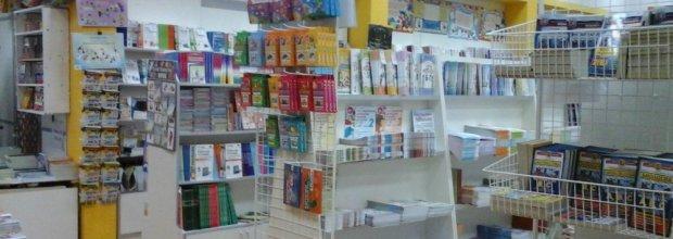 Вакансия на Книжной ярмарке развивающая литература для школ и ДОУ