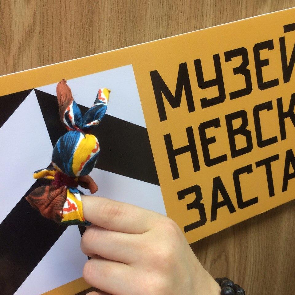 мастер-класс для детей в петербурге бесплатно