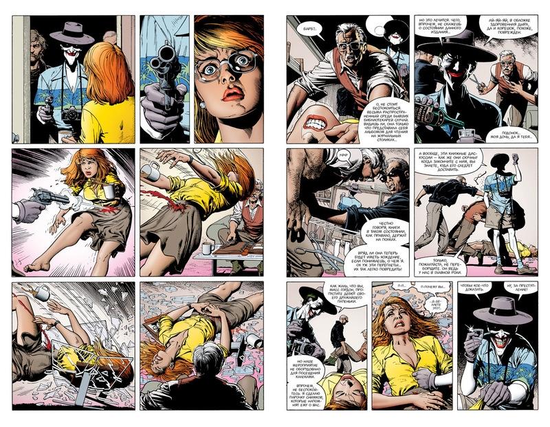 порно комиксы онлайн читать № 492126 бесплатно