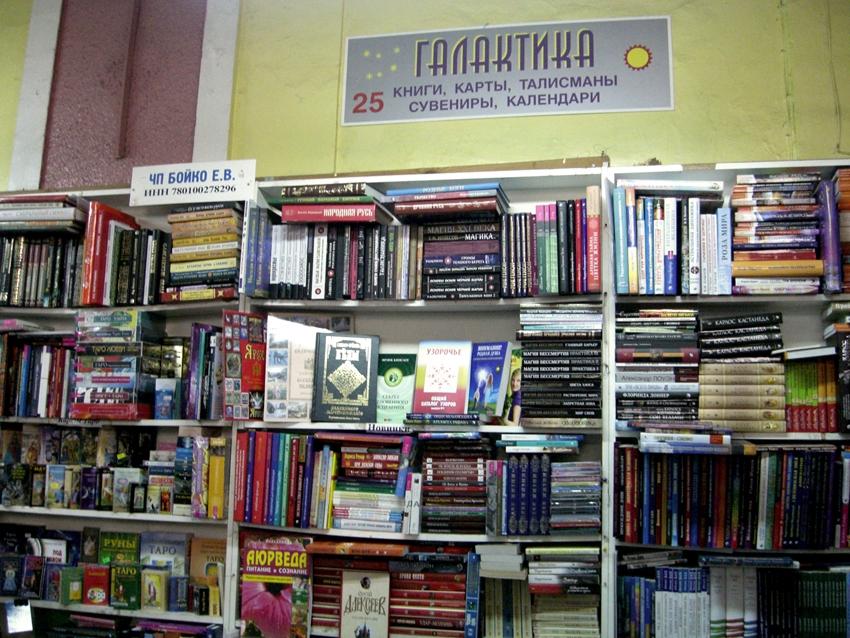 купить книги сувениры недорого спб