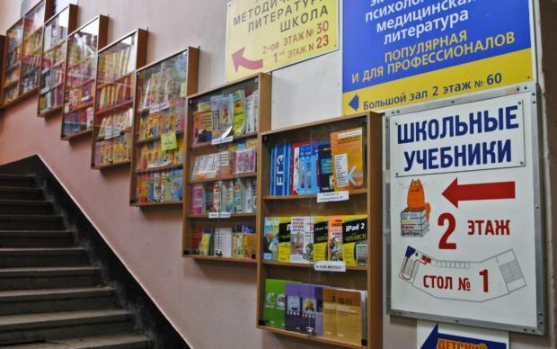 Книжный рынок крупской сколько стоит монета 5 рублей 2015