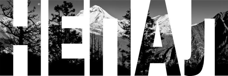 Slovo_Nepal_iz_fotografii