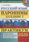 eJvC-1_gHk4